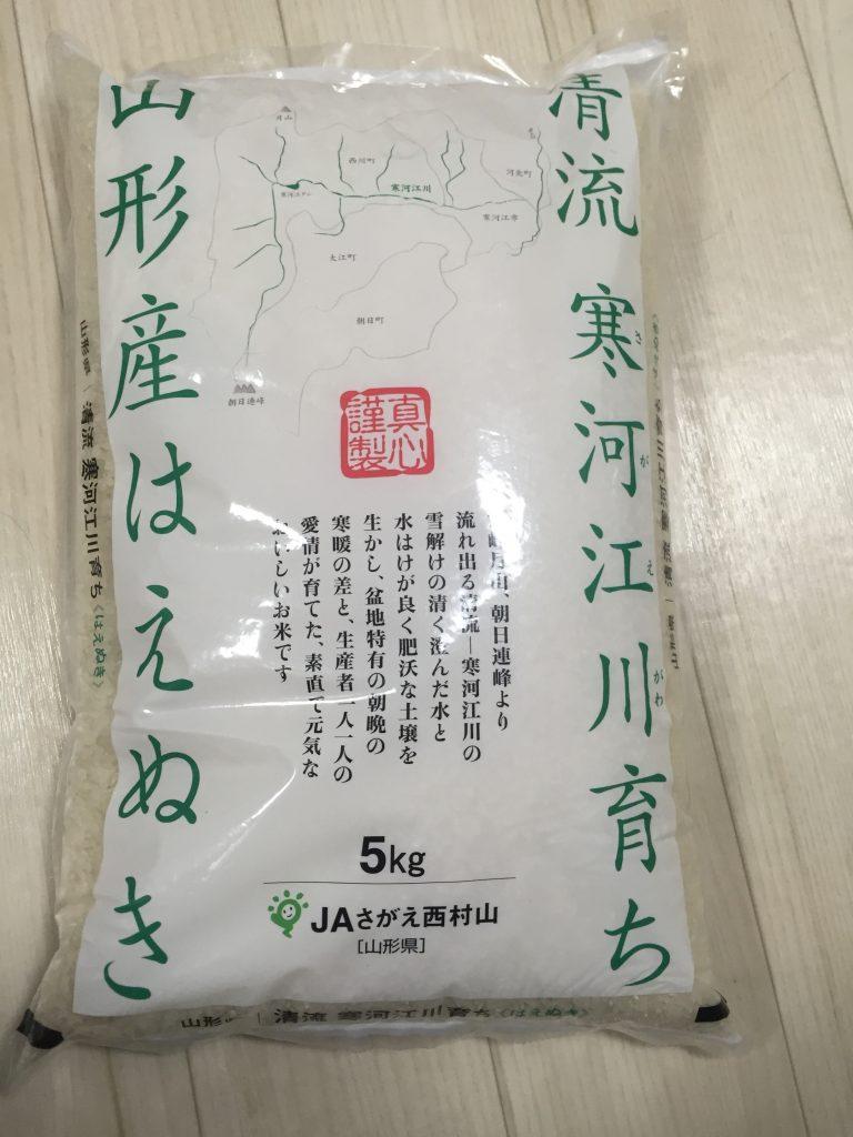 hurusato-rice-f