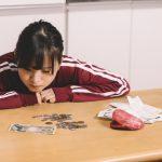 金融マンの給与報告(2017年12月)