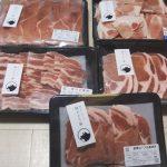 宮崎県綾町の綾ぶどう豚食べ尽くしセット~ふるさと納税